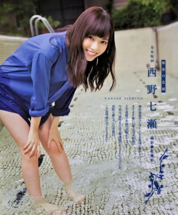 乃木坂46が2nd写真集でメンバー全員の水着解禁でヲタ歓喜