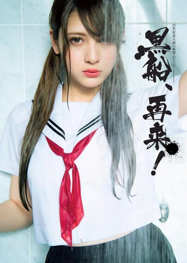 リア・ディゾンの再来と話題のハーフ超絶美少女モデル、アンジェラ芽衣が爆乳な件