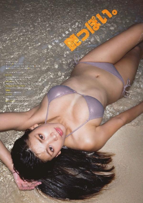 CanCam巨乳モデル久松郁実(21)ビーチで日焼けオイル塗って光沢オッパイ晒す