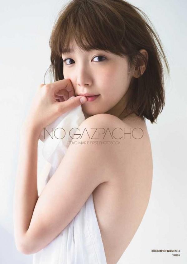 Seventeen専属モデル兼女優・飯豊まりえ(19)人生初の下着姿など最大露出を披露